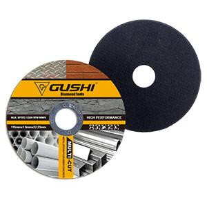 Multi-Purpose Cutting Disc